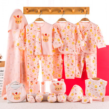 Spring and Autumn Newborn Pure Cotton Breathable Baby Girl boy Full Cartoon Printing 19 piece Set Kids Clothes Without Box XB145