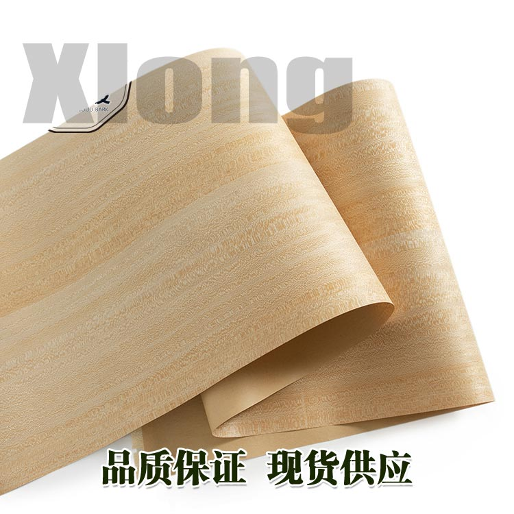 L:2.5Meters Width:600mm Thickness:0.25mm Wide Yellow Nice Straight Grain Natural Veneer Furniture Veneer Veneer Ash Super Wide