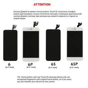 Image 4 - Полный ЖК дисплей для iPhone 6 6S Plus, сменный сенсорный ЖК экран с цифровым преобразователем в сборе, полный комплект Ecran с кнопкой «домой» и камерой