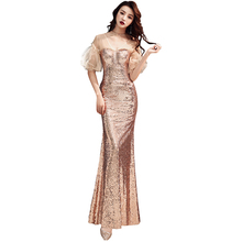 цены на Evening Dress Sexy V-neck Floor Length Women Party Dresses 2019 Half-sleeve Robe De Soiree Elegant Sequined Formal Gowns F129 в интернет-магазинах