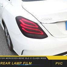 Для Mercedes Benz C Class W205- авто задний светильник пленка Дымчатая черная наклейка крышка внешние аксессуары
