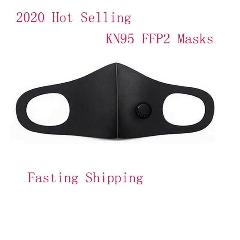1/5/10/15/20pcs FFP2 KN95 Dust Mask Anti-Fog Anti Dust Flu Face Mouth Masks Air Filter Dustproof Antivirus Antibacterial Protect