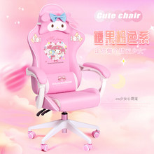 Girls Cartoon Student Learning Computer Chair Home Game Anchor Live E-sports Chair Cute Photogenic Chair Rotatable Liftable Pink