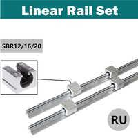RU Shipping 2Pcs SBR12/16/20 300-1500mm 12/16/20MM Linear Bearing Rail Slide Guide Shaft + 4Pcs SBR12UU Blocks for CNC Machine