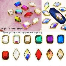 10 шт 3d роскошный дизайн ногтей Стразы для драгоценный камень