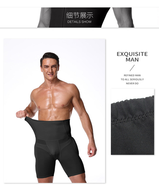 Men Slimming Panty High Waist Tummy Control Butt Lifter Butt Enhancer Boxer Shorts with A Hole In The Front Mens Waist Trimmer 3