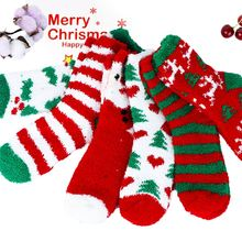 1Pair Cute Christmas Thick Socks Santa Claus Striped Coral Fleece Women Warm Fluffy Winter Female Personality Floor
