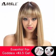 Peluca sintética Noble para Mujeres Negras/blancas 613, peluca corta recta de 14 pulgadas, rubia, pelo de Cosplay, peluca sintética con malla frontal