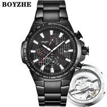 цена на 2020New Men Automatic Mechanical Watch Fashion Casual Luxury Stainless Steel Top Brand Sport Self-Wind Watches Relogio Masculino
