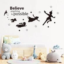 Vinil escultura adesivos de parede alado crianças decalque arte cartaz do quarto das crianças papel de parede moda decoração para casa pintura SZ-025