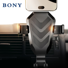 BONY 360 degree rotating gravity sensing mobile phone holder stable and reliable breathable GPS bracket universal smart phones