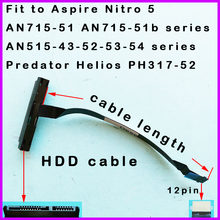 Conector do cabo do disco rígido de hdd para aspire nitro 5 AN715-51 AN715-51b séries AN515-43-52-53-54 predator helios PH317-52