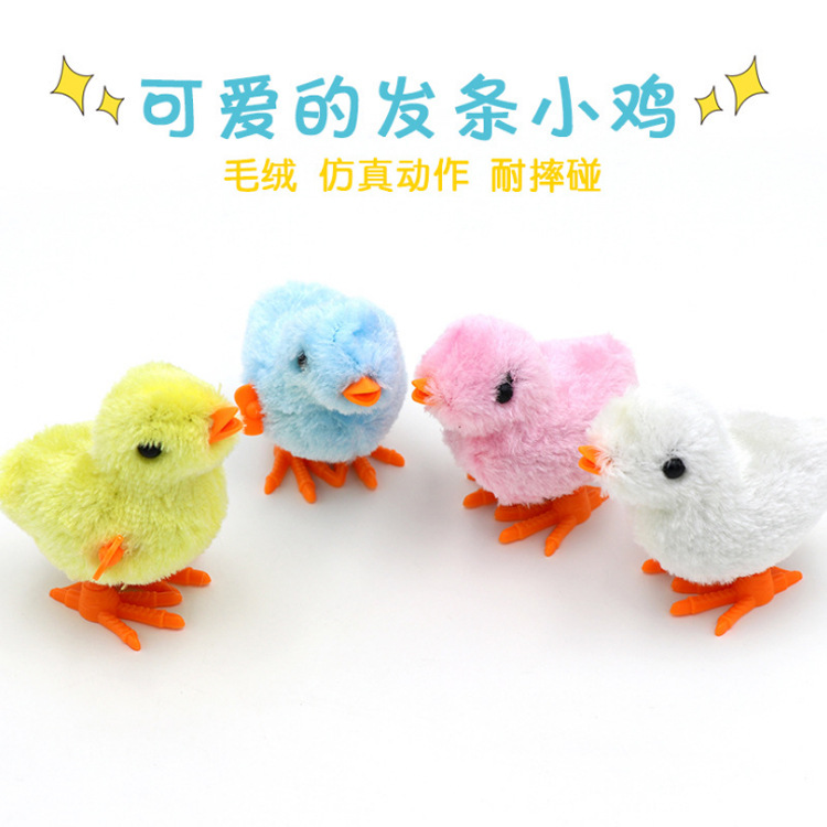Winding Creative CHILDREN'S Toy Chickens Spring Plush Winding Small Animal Unisex Supply Of Goods Wholesale Gift