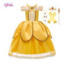 Костюм принцессы Белль на Хэллоуин для детей; Платье костюмированной
