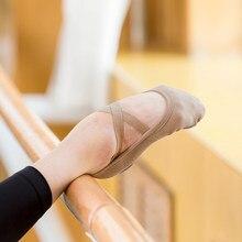 Sapatos de ballet feminino pointe sapatos para ballet de alta estiramento sapatos de dança da lona chinelos dividir único ballet apartamentos bailarina bomba para a dança