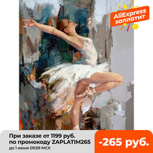 GATYZTORY 60×75cm Diy Frame Ballet Painting By Numbers Canvas Figure Oil Paint By Numbers Handpainted Diy Gift Home Wall Decor