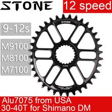 Pedra Coroa Para Shimano 12 s m9100 m8100 m7100 Oval 30T 32t 34 36 38T 12 velocidade Montagem Direta mt900 Roda Dentada 8100 7100 m6100
