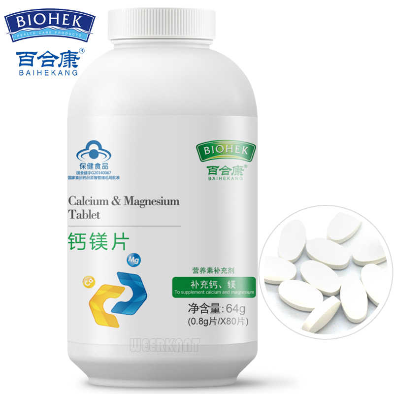 1 Fles Calcium En Magnesium Tablet Te Supplement Calcium En Magnesium Voedingssupplement