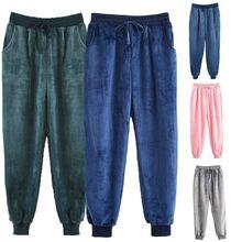 Women Men Autumn Winter Pyjama Pants Lounge Pajamas Thick Coral Fleece Pants M6C