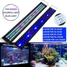 Lampe horticole de croissance multicolore, 30-120cm, spectre complet, Super mince, éclairage pour Aquarium, plantes aquatiques, prise ue