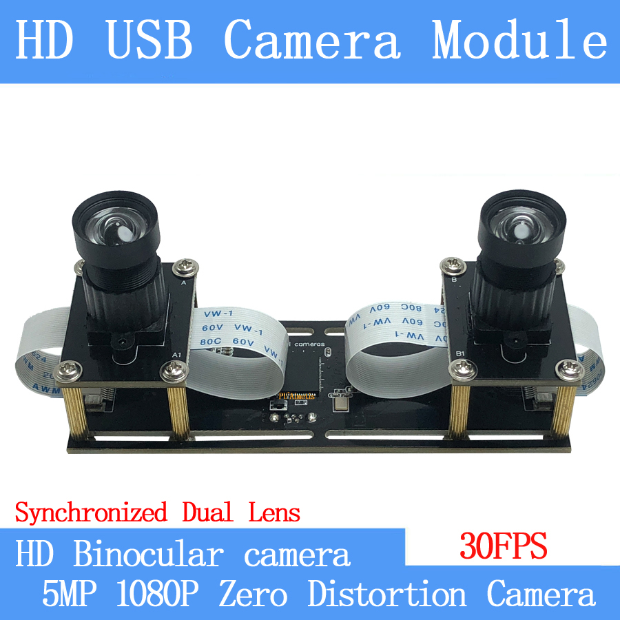 HD 1080P Non Distortion Flexible Synchronization Stereo Webcam Dual Lens 30FPS USB Camera Module For 3D Video VR Virtual Reality