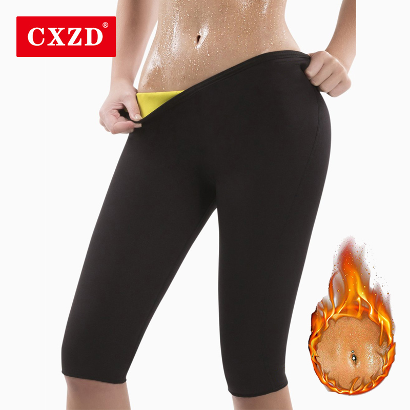 CXZD Women's Slimming Trousers Neoprene Sweat Body Sauna Intimate Stretch And Restraint Fitness Stretch Boxer Control Pants