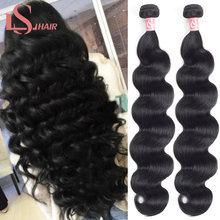 100% de cabello ondulado brasileño, 28, 30, 32 y 40 pulgadas, Remy, mechones de cabello humano postizo de largo alcance, Color Natural, 1, 3 y 4 mechones de extensiones