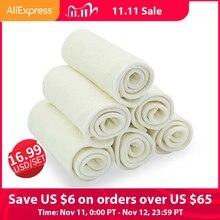 Happy Flute 5/10 шт. 4 слойная бамбуковая подкладка, вставки для детских подгузников, моющиеся натуральные бамбуковые подгузники