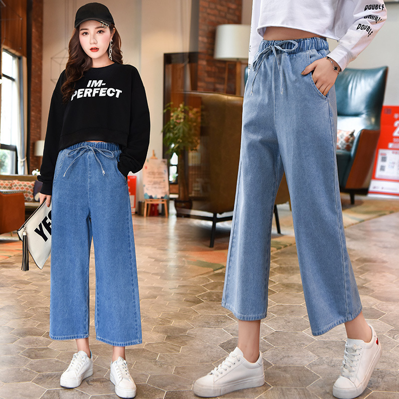 Korean Baggy High Waist Wide Leg Mom Jeans Woman Casual Modish Fashion Boyfriend Ankle-length Denim Pants Women 2019 New Arrival