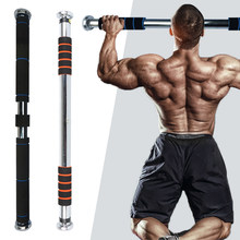 Adjustable Horizontal Bars 100kg Home Gym Training Sport Arm Exercise Pull-up Workout Bar Fitness Equipment