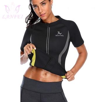 LANFEI Hot Neoprene Sweat Body Shaper Running T-shirt Womens Fitness Weight Loss Top Workout Waist Trainer Slimming Sport Shirts 1