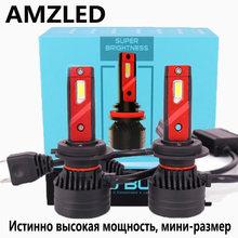 Лампы для автомобильных фар amz led f3 90 Вт h4 h7 6500 лм к