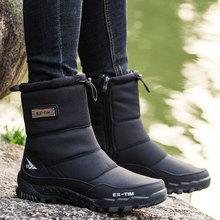 Męskie buty 2019 zimowe buty męskie ciepłe buty na śnieg połowy łydki mężczyźni zimowe buty grube pluszowe 30 wełniane buty zimowe antypoślizgowe tanie tanio verktaka Buty śniegu Płótno Pasuje prawda na wymiar weź swój normalny rozmiar Okrągły nosek Stałe Szycia Gumy Zima