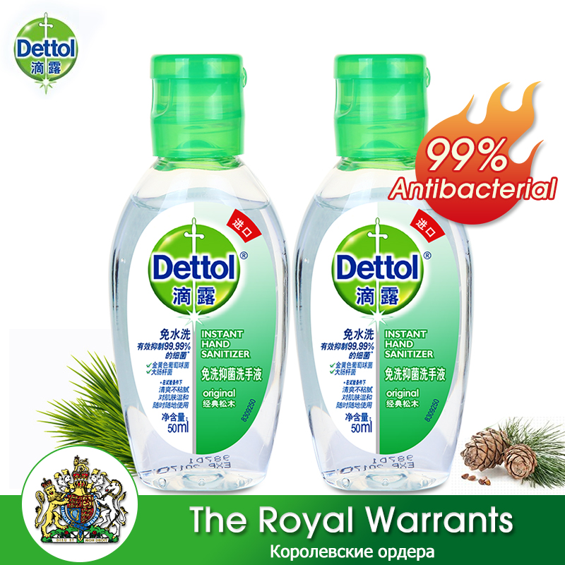 Dettol 50ml*2 Antibacterial Hand Sanitizer Gel 65%