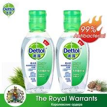 Dettol 50ml*2 Antibacterial Hand Sanitizer Gel 65% Alcohol P
