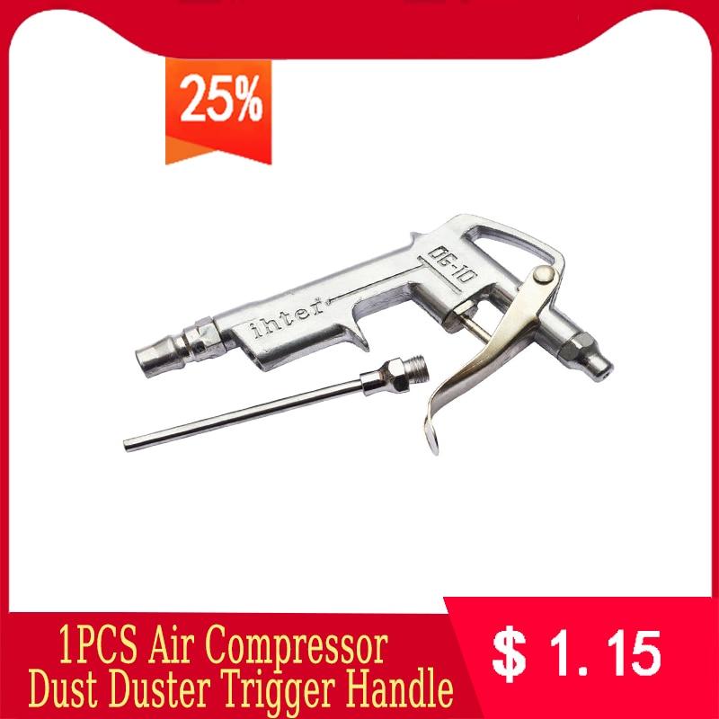 1Pcs Air Compressor Dust Duster Trigger Handle 1/4