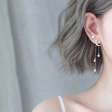 Pendientes brillantes de estrella de circón y Luna para mujer, aretes coreanos de cristal con borla geométrica, Piercing, regalos de joyería para fiesta