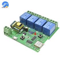 220V 4 canaux Wifi commutateur sans fil relais de retard Module 433 MHZ pour Android/IOS APP télécommande commutateur pour la maison intelligente