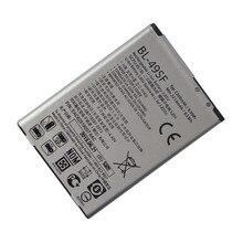 Original High Capacity BL-49SF Battery For LG H735T H525N G4mini G4 Beat G4S h736 2300mAh