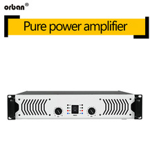 Professional pure final stage power amplifier high power automatic protection fever stage engineering dedicated
