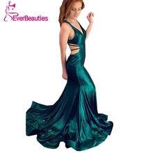 Длинное вечернее платье русалки 2020 vestidos de fiesta блестящий