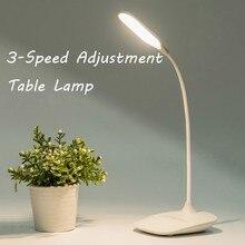 Беспроводная настольная лампа USB настольная лампа Гибкая светодиодный настольная лампа для чтения кровати книги Flexo настольная лампа 3 режима сенсорные лампы Настольная# G7