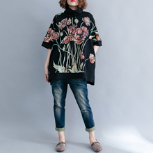 Fashion Women New Pullover