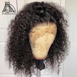 Cara de póquer Bob corto cabello humano peluca delantera de encaje Remy recto brasileño Bob transparente Peluca de encaje con-arrancado el pelo del bebé