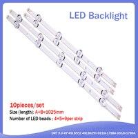 """עבור lg innotek ד רצועת LED אחורית עבור LG 49LB620V Innotek ד.ר.ת 3.0 49"""" 49LB552 49LB629V 6916l-1788A 6916l-1789A 49LF620V 49UF6430 6916L-1944A (1)"""