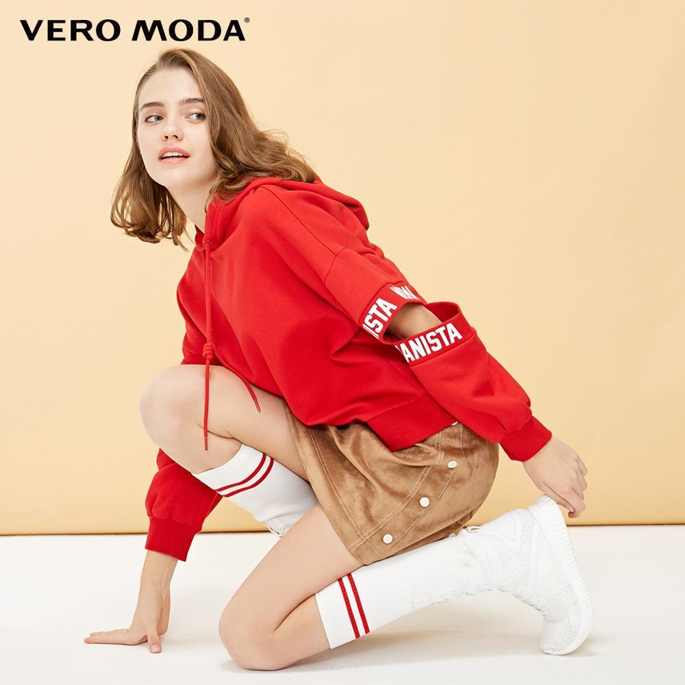 Vero Moda Women's Letter Print Split Sleeves Hoodie Sweatshirt | 319133501