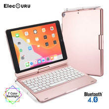 Bluetooth Keyboard for iPad 10.2(2019)/Air 10.5(2019)/Pro 10.5(2017) Tablet Case with Keyboard 7 Colors Backlit Flip Aluminum