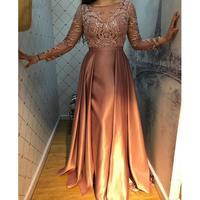 Old Rose Pink Vintage Long Prom Dresses 2019 Illusion Lace Long Sleeves Formal Evening Dress robe de soiree vestidos de gala