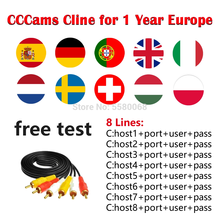 Europe Cccam 7-8 Clines Server 1 year for Spain Portugal Germany Poland Italy support Freesat V7 V8 Satellite receiving hd box(China)