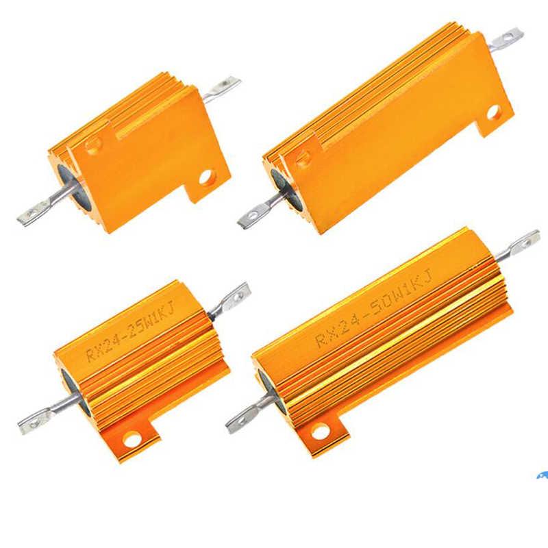 2pcs de aluminio de 5W de potencia carcasa de Metal bobinado resistencia 0,1 ~, 10K, 0,33, 0,5 1 2 5 6 8 10 20 50 100, 120, 200, 300 1K 5K 10K ohm